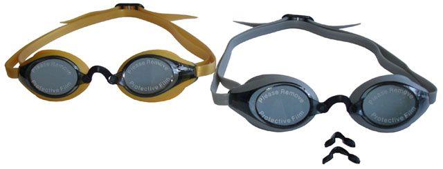 CorbySport STAR Brýle plavecké závodní silikonové
