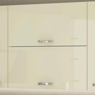 Horní kuchyňská skříňka Karmen 80GU, 80 cm