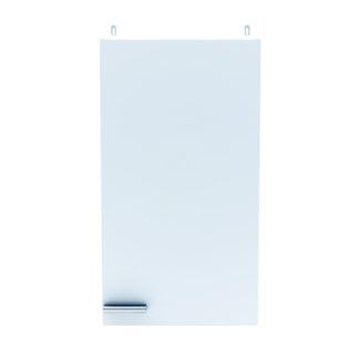 CORALIE 2, skříňka horní 1D, bílá