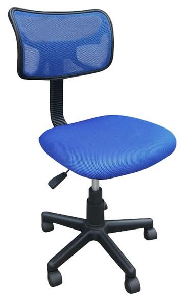 Dětská židle Rafito, modrá