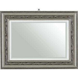 XXXLutz Nástěnné Zrcadlo 30/40/22 Cm Landscape