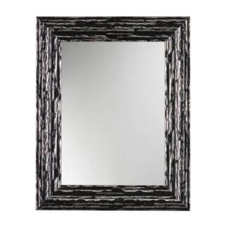 XXXLutz Nástěnné Zrcadlo 73/58/25 Cm